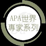 APA_Exp_Chi-330x330