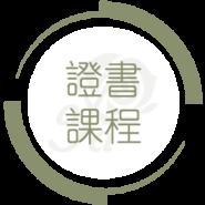 CC_Chi-330x330