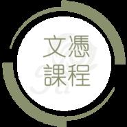 DC_Chi-330x330