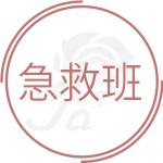 FA_Chi-150x150-1.png