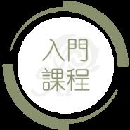IC_Chi-330x330